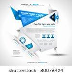 origami website   elegant... | Shutterstock .eps vector #80076424
