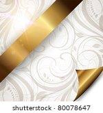 seamless summer wallpaper ... | Shutterstock .eps vector #80078647