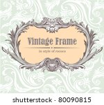 ornate engraved vintage... | Shutterstock .eps vector #80090815