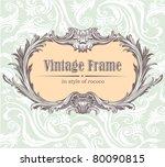 ornate engraved vintage... | Shutterstock .eps vector #80090815