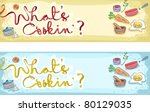 illustration of a cooking banner | Shutterstock .eps vector #80129035