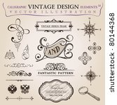 calligraphic old elements... | Shutterstock .eps vector #80144368