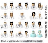 medical staff  eps 10 | Shutterstock .eps vector #80144581