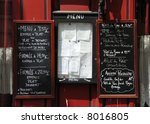 Menu boards at restaurant in France - stock photo