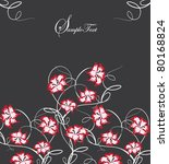 spring floral background with... | Shutterstock .eps vector #80168824