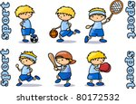 cartoon sport icon | Shutterstock .eps vector #80172532
