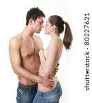 nude girl and guy | Shutterstock . vector #80227621