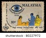 Malaysia   Circa 1976  A Stamp...