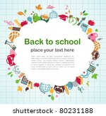 back to school   background... | Shutterstock .eps vector #80231188