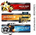 cinema banners   eps 10 | Shutterstock .eps vector #80240821