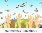 illustration of human hand... | Shutterstock .eps vector #80250001