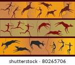 cave figures of primitive...