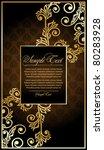 elegance floral frame | Shutterstock .eps vector #80283928