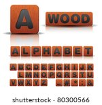 wooden alphabet set | Shutterstock .eps vector #80300566