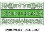 celtic ornaments and patterns... | Shutterstock .eps vector #80318383