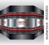 abstract background 3d metallic ... | Shutterstock .eps vector #80332831