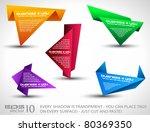 origami triangle style speech... | Shutterstock .eps vector #80369350