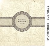 Classical Wall Paper With A...
