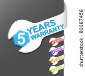 right side sign   warranty.... | Shutterstock .eps vector #80387458