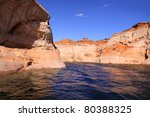 lake powell on the way to... | Shutterstock . vector #80388325