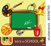 colorful school background with ... | Shutterstock .eps vector #80398750