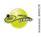 tennis cup symbol | Shutterstock .eps vector #80409178