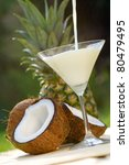 pinacolada cocktail from... | Shutterstock . vector #80479495