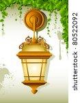 Illustration Of Old Lamp...