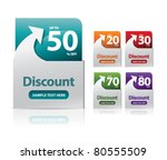 discount label | Shutterstock .eps vector #80555509
