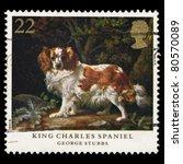 united kingdom   circa 1991  a... | Shutterstock . vector #80570089
