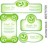 elegant eco label designs | Shutterstock .eps vector #80575705