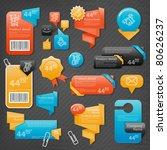 collection of website elements | Shutterstock .eps vector #80626237