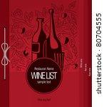 vector. wine list design   Shutterstock .eps vector #80704555