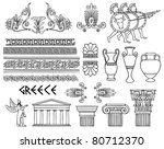 Greece architecture and ornaments vector set - stock vector