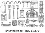 architecture and ornaments vector set - stock vector