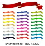 colorful ribbons set | Shutterstock .eps vector #80743237