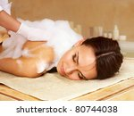 young woman in hammam or... | Shutterstock . vector #80744038