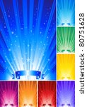star burst illustration 10... | Shutterstock .eps vector #80751628