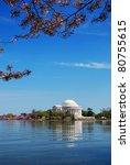 Jefferson National Memorial...
