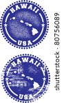 Hawaii State USA Distressed Stamps - stock vector