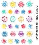 Stock vector set of flowers vector illustration 80762572