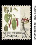 Malaysia Circa 1991 A Stamp...