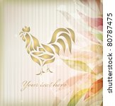 Vintage Gold Rooster Isolated...