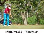 pattaya  thailand   february 18 ... | Shutterstock . vector #80805034