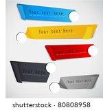 abstract speech bubble | Shutterstock .eps vector #80808958