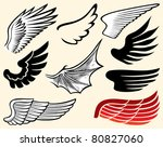 wings collection | Shutterstock .eps vector #80827060
