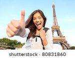 Paris Eiffel Tower Tourist...