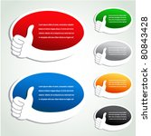 Vector advertisement bubbles with gesture hand - stock vector