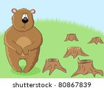 a sad brown bear looking at... | Shutterstock .eps vector #80867839