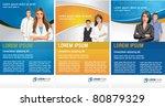 templates for advertising...   Shutterstock .eps vector #80879329